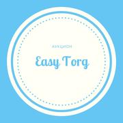 Аукцион easytorg  - лучшая торговая площадка для ВАС